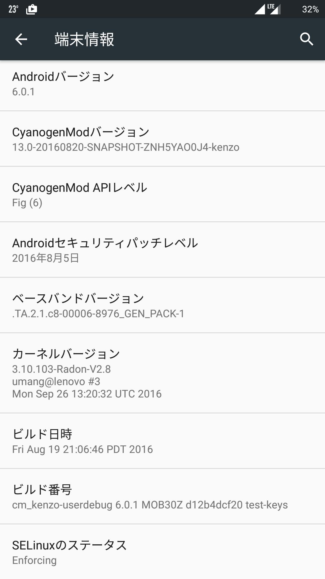 Xiaomi redmi note3 pro 4G+3Gの同時待受けできる夢を見る